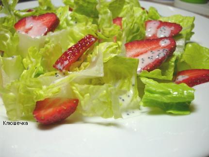 Салат с листьями салата и клубникой