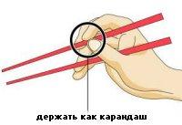 10_602_step2.jpg