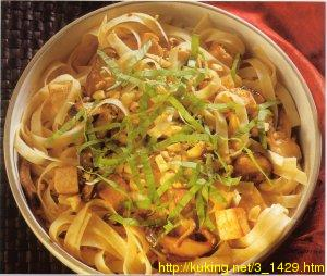 225 гр рисовой лапши (рисовых палочек), 2 ст л растительного масла, 1