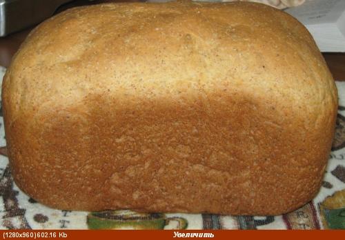 Хлеб злаковый в хлебопечке 8