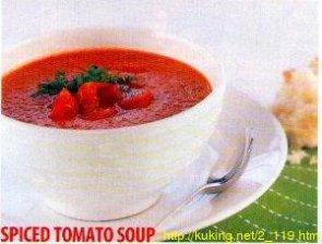 Ароматный томатный суп