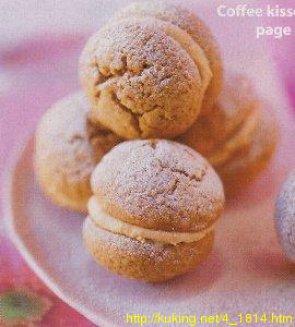 """Печенье """"Поцелуй в диафрагму"""" – кулинарный рецепт"""