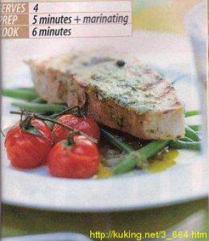 Рыбный гуляш по-средиземноморски – кулинарный рецепт